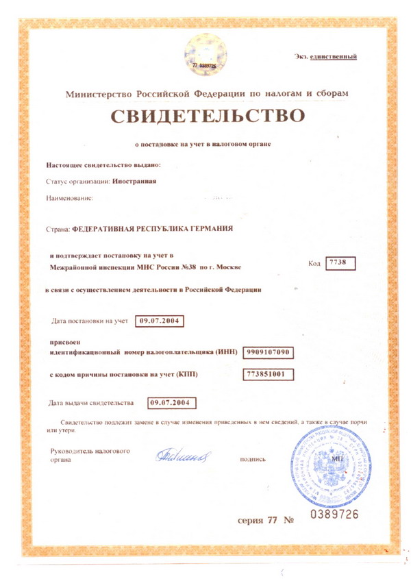 Obtainment Of Registration Certificate At Tax Service Office